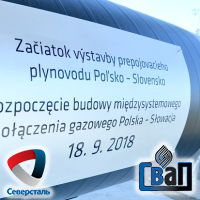 "Gas pipeline ""Poland-Slovakia"" construction"